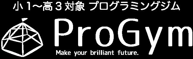 ProGym[プロジム]